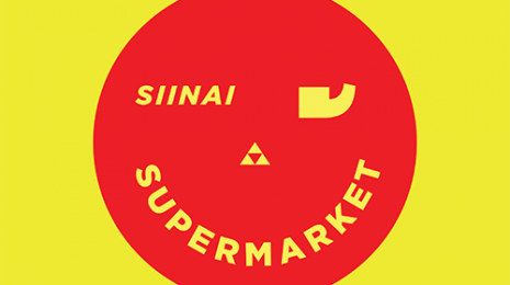 Siinai – EN-TRANCE