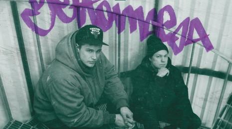 Gettomasa & Ruuben – Vellamo LP