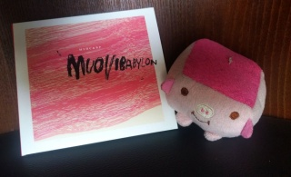 Mikko Sarvanne Hip Company & Beibi P: Muovibabylon