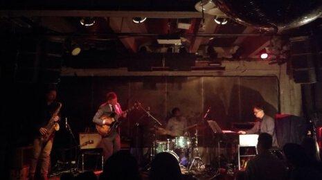 We Jazz 2019: Sami Linna Quartet ja Oddarrang Ääniwallissa